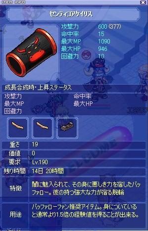 screenshot000690.jpg