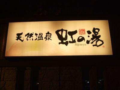 8.12.13お風呂