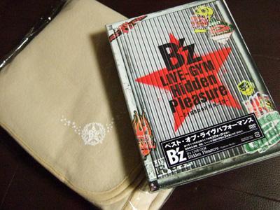 DVD&ブランケット