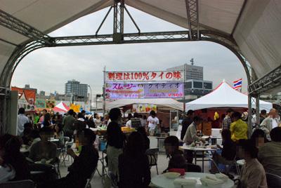 横浜タイフェス3