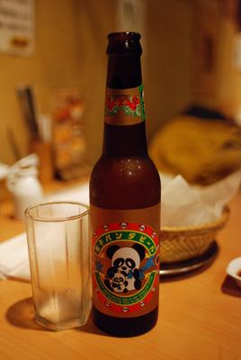 パンダビール