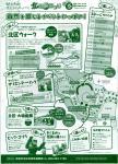 kitakumatsuri2009-b.jpg