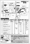 sekisho-maturi2008-bb.jpg