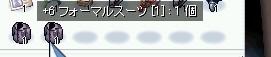 081218_ax_3.jpg