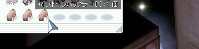 081221_pri_2.jpg