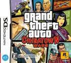 DS版GTA