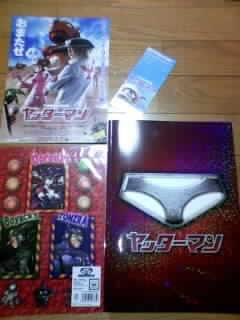 09年03月20日映画鑑賞