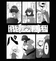 行間 - コピー