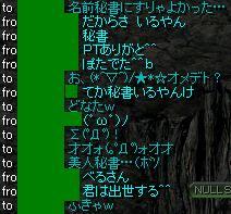 秘書宣言(+・`ω・´)b