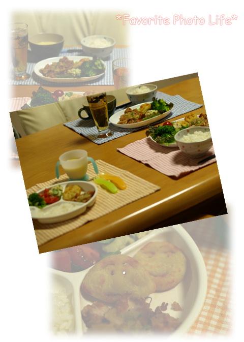 2歳誕生日の夕食