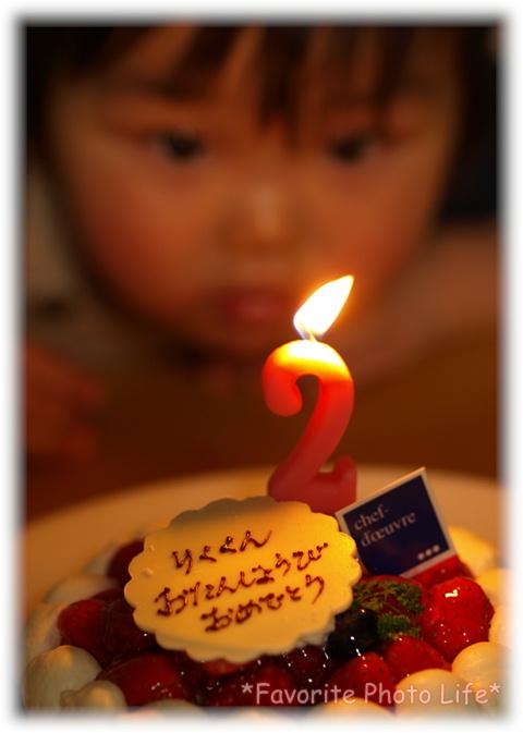 2ndバースデーケーキ