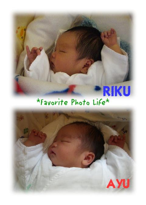 riku&ayu1