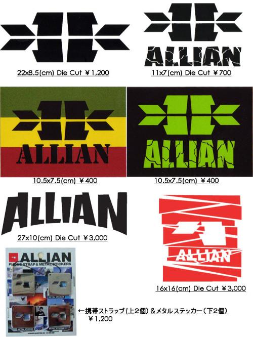 allian sticker