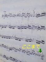 20090725181632