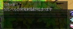 範囲広すぎ(;・∀・)