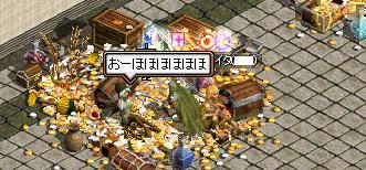 2008-10-04-01.jpg