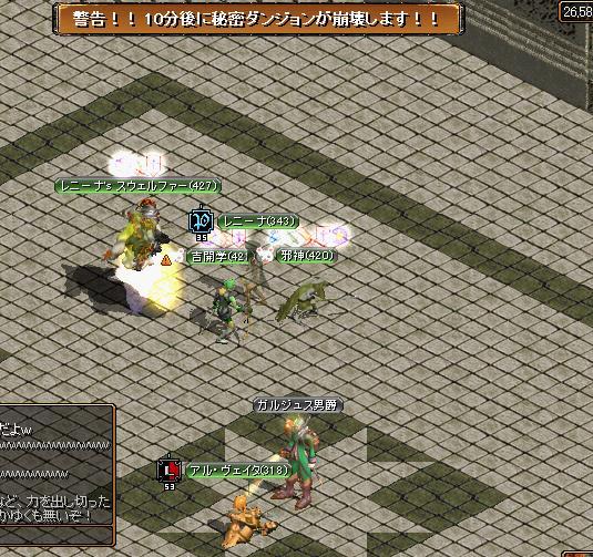 2008-10-04-03.jpg