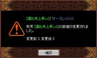 2008-10-29-02.jpg