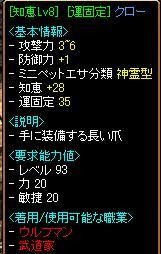 2008-11-14.jpg