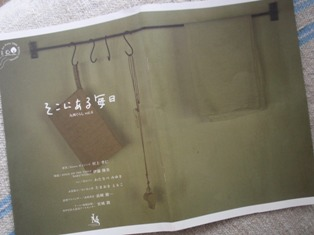 2008年9月 006