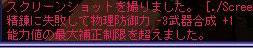 hukidasiabo-n2.jpg