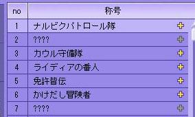 shougou.jpg