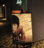 映画「ひぐらしのなく頃に」が上映される シアター4前の立て看板(16:25頃)