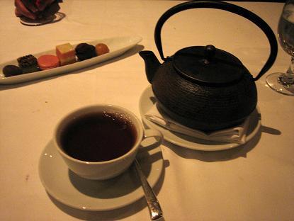 緑茶じゃないですよ~