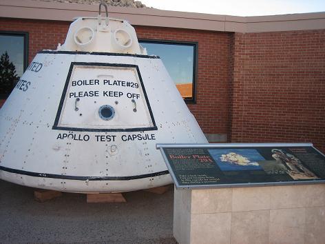 アポロのテストカプセル