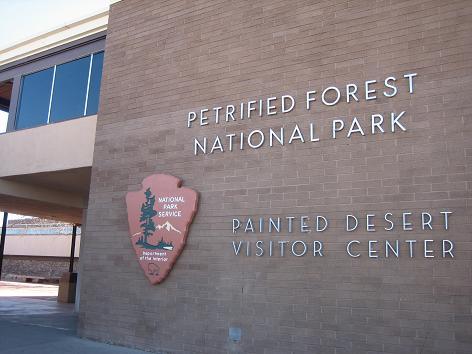 化石の森公園ビジターセンター