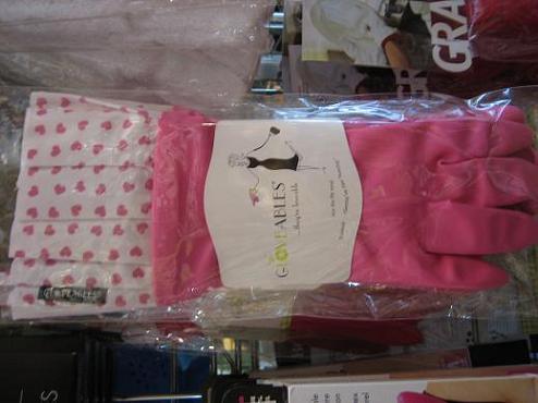 ピンクのゴム手袋