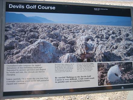 悪魔のゴルフコース