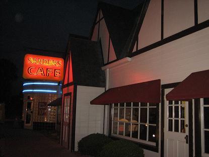 sanders cafeという名前だったのね~