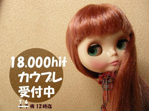 200906~4m