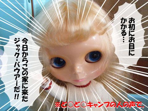 2009_04130031.jpg