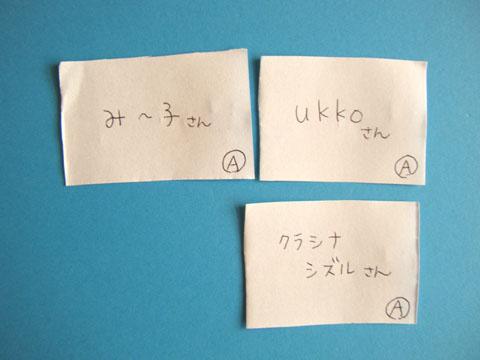 2009_07050037.jpg