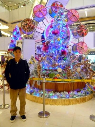 Christmas 200803