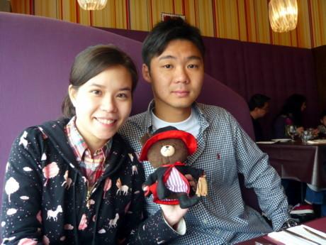 Christmas 200821
