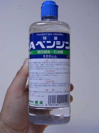 s-RIMG0692.jpg