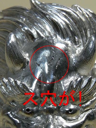 s-RIMG1044-2.jpg