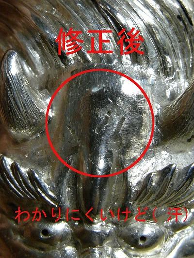 s-RIMG1075-2.jpg