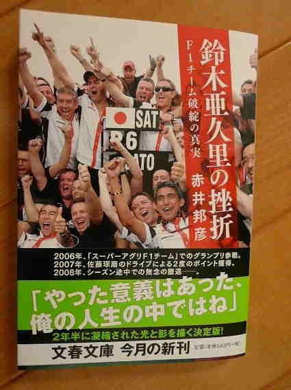 2008.10.13 blog 1