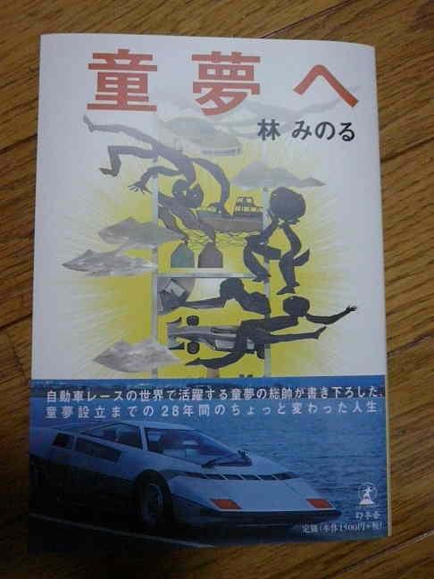 2009.2.13 blog 1