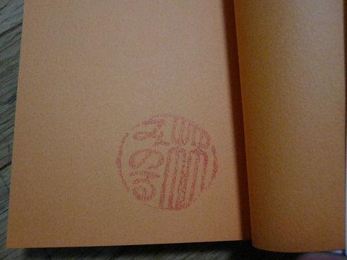 2009.2.13 blog 2