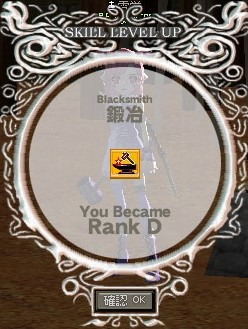 Blacksmith RD (蓮鳴)