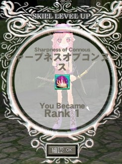 Shapness Of Connous R1 (蓮鳴)