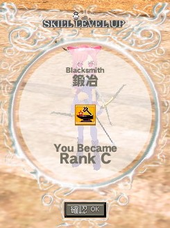 Blacksmith RC (蓮鳴)