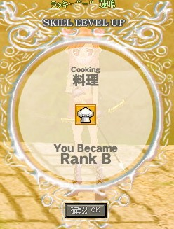 Cooking RB (蓮鳴)