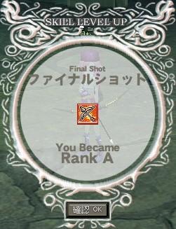 FinalShot RA (蓮鳴)