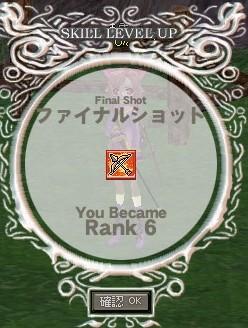 FinalShot R6 (蓮鳴)